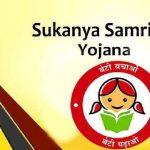 Sukanya Samriddhi Yojana